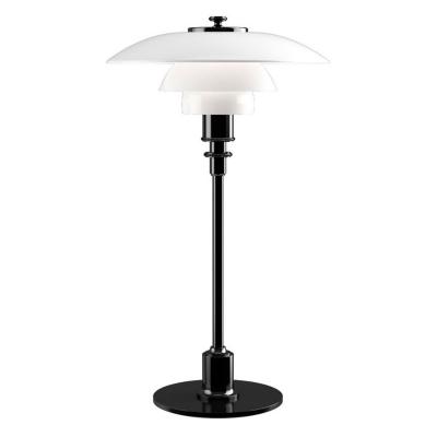 Bilde av PH 2/1 bordlampe, svart metallisert