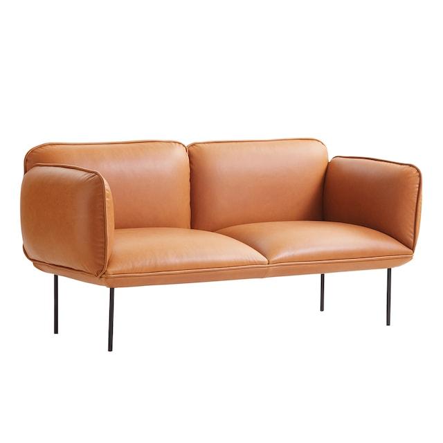 Smarte ressurser 2-seters sofaer - kjøp online på Rum21.no LO-98